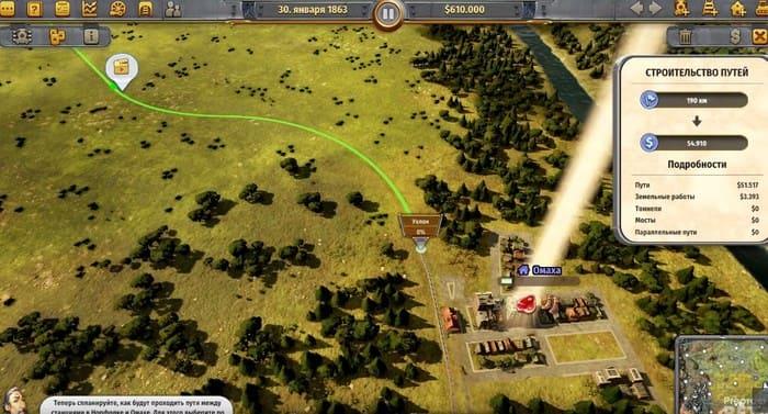 Railway Empire игры про бизнес на пк