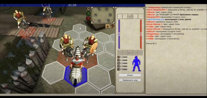 RomeWar браузерные игры