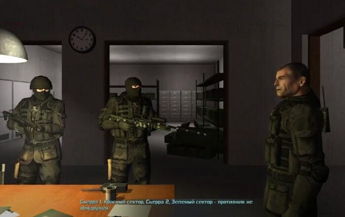 SAS: На страже будущего
