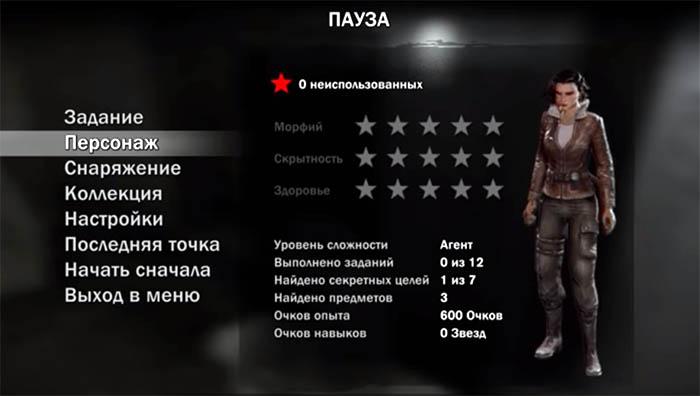 Velvet Assassin - ТОП 27 игр про шпионов и разведчиков на ПК