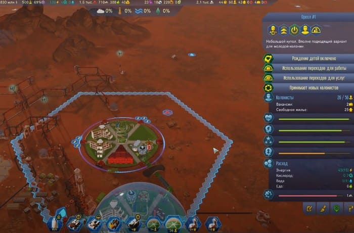 Surviving Mars tycoon игры на пк