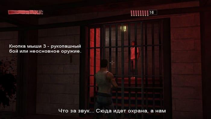The suffering игра про тюрьму