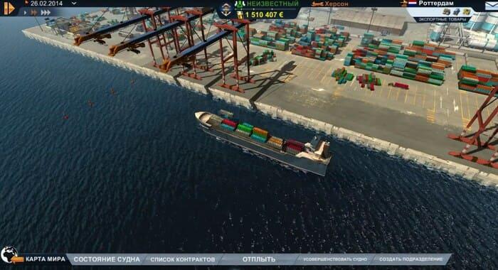 TransOcean — The Shipping Company стратегия про корабли на пк