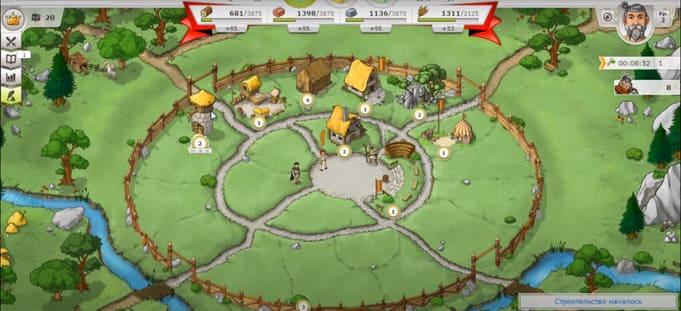 Travian: Kingdoms браузерные игры