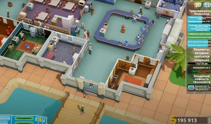 Two Point Hospital про больницы на пк