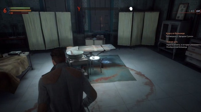 Vampyr игры около больниц на пк