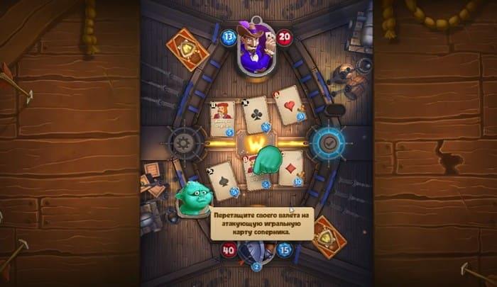 Wagers of War карточные игры на пк