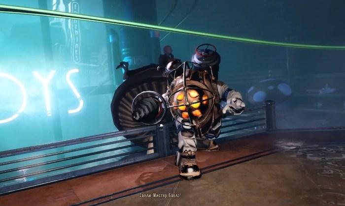 Большой Папочка BioShock