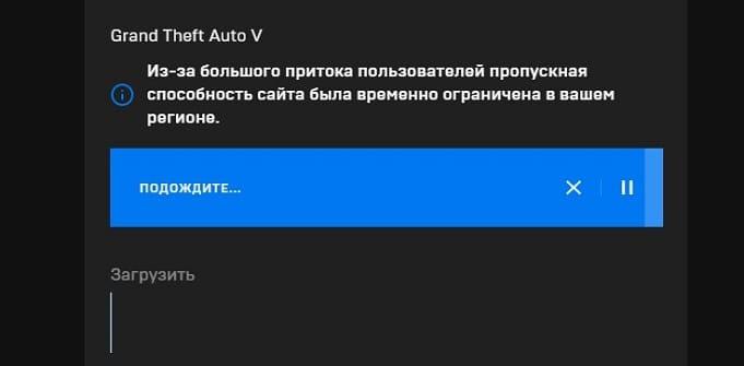 GTA 5 раздают бесплатно