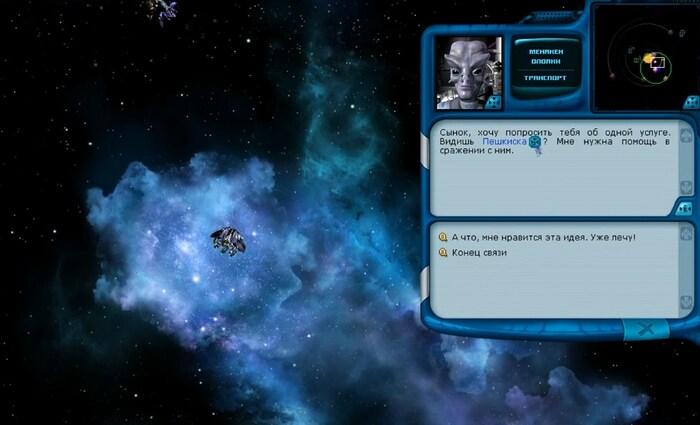 Космические Рейнджеры 2: Доминаторы игры про космос на пк