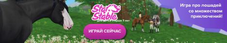 Горделивые и прекрасные - ТОП 27 игр про лошадей на ПК
