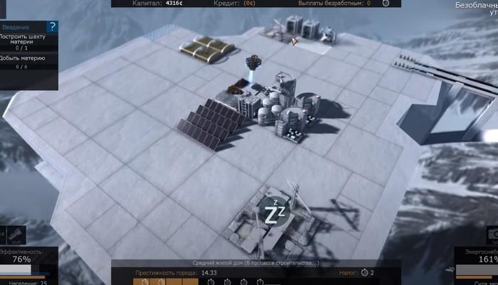 Cliff Empire песочницы для слабых пк