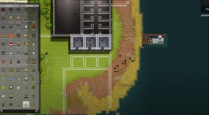 Prison Architect песочницы для слабых пк