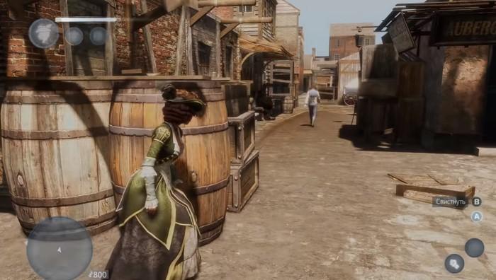 Assassins Creed Liberation HD игры серии