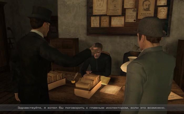 Шерлок Холмс против Джека Потрошителя