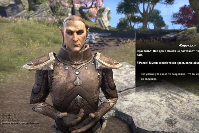 The Elder Scrolls Online топ ммо