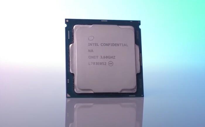 Центральный процессор