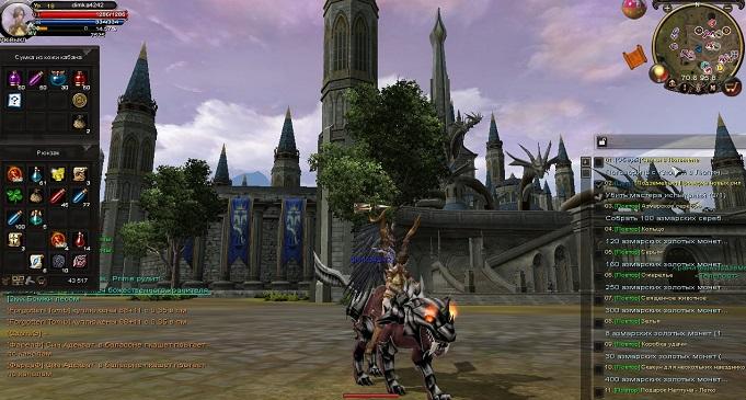 Karos online MMORPG для слабых ПК