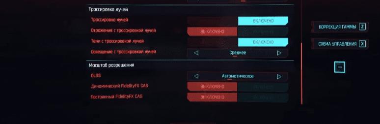 """Как убрать """"мыло"""" в Cyberpunk 2077?"""