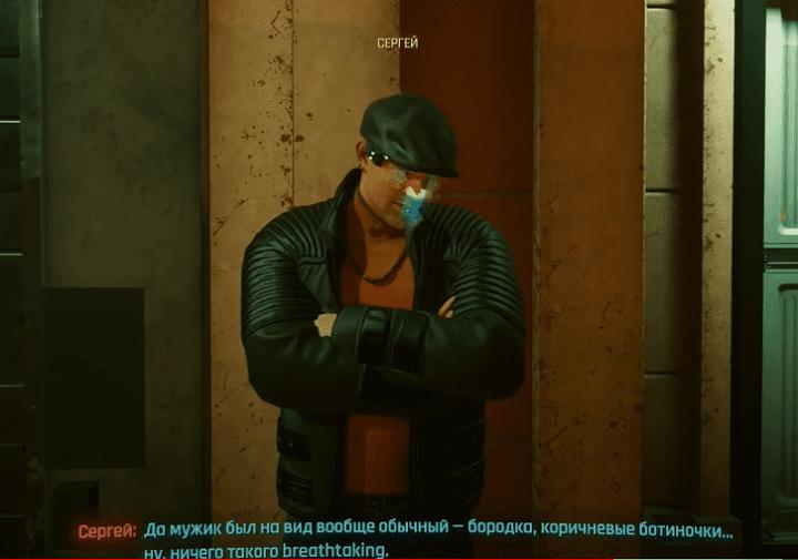 Пасхалки, секреты и отсылки в Cyberpunk 2077