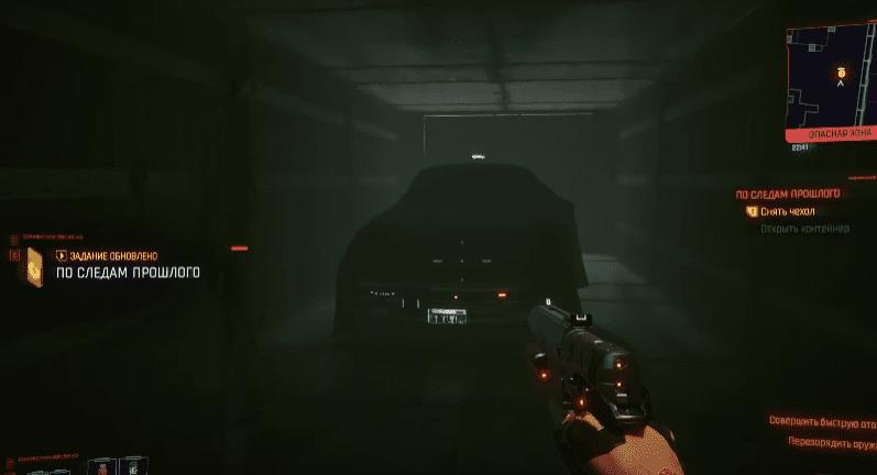 Как получить Porsche 911 II (930) TURBO в игре Cyberpunk 2077
