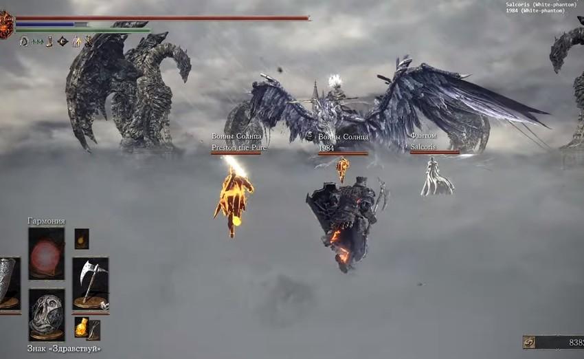 Dark Souls 3 Безымянный король как победить