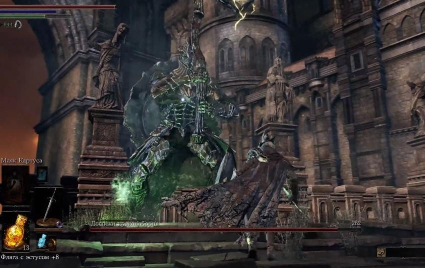 Dark Souls 3 Доспехи Драконоборца как найти и победить босса