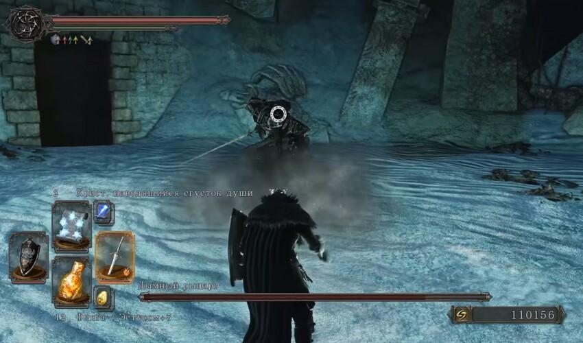 Дымный рыцарь 1 фаза