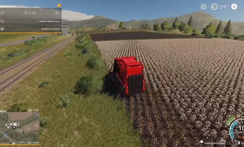 Farming Simulator про фермерство
