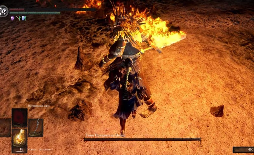 Гвин повелитель пепла Dark Souls