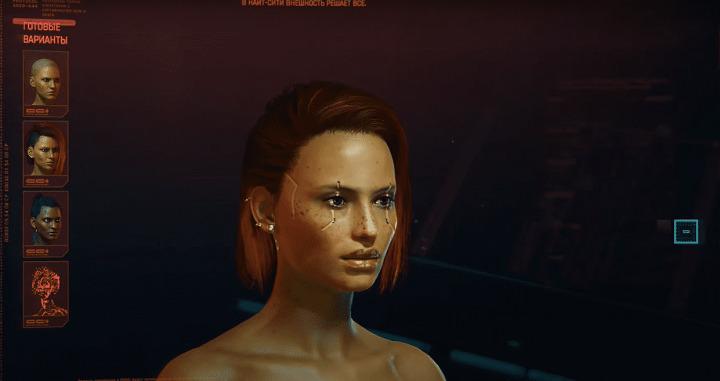 Как изменить внешность в Cyberpunk 2077 в том числе и причёски в игре