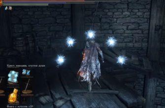 Как пользоваться заклинаниями в игре Dark Souls 3