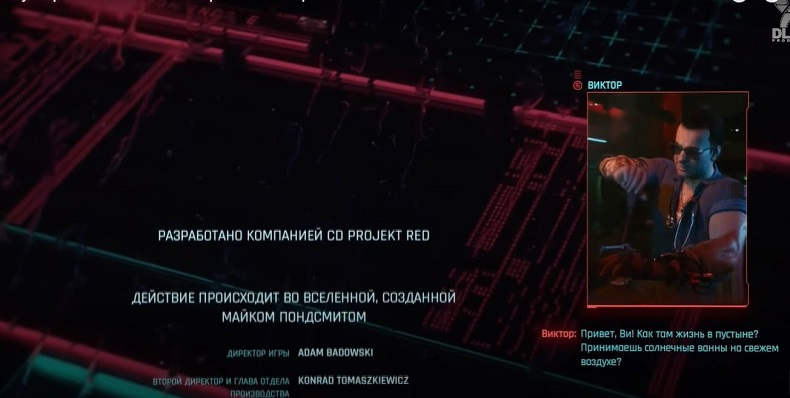 Концовки Cyberpunk 2077 - как открыть все концовки в игре