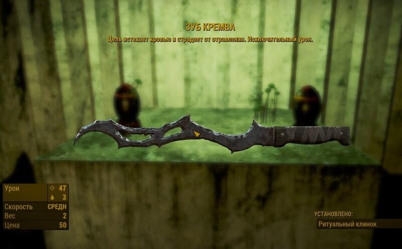 Культовый нож Зуб Кремба
