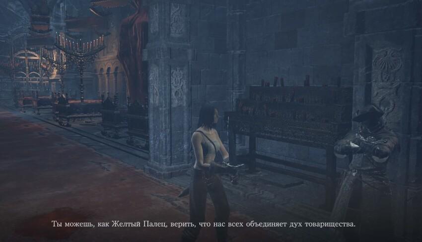 Розария в Dark Souls 3 — где найти пальцы Розарии