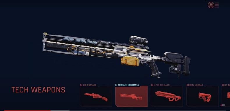 Виды оружия в Cyberpunk 2077 - как подразделяется оружие в игре