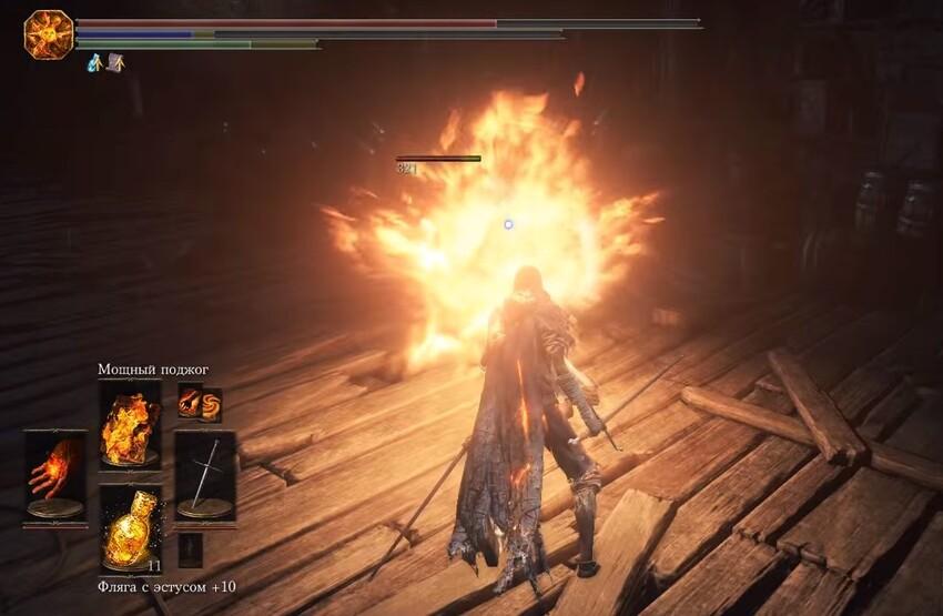 заклинания в игре Dark Souls 3