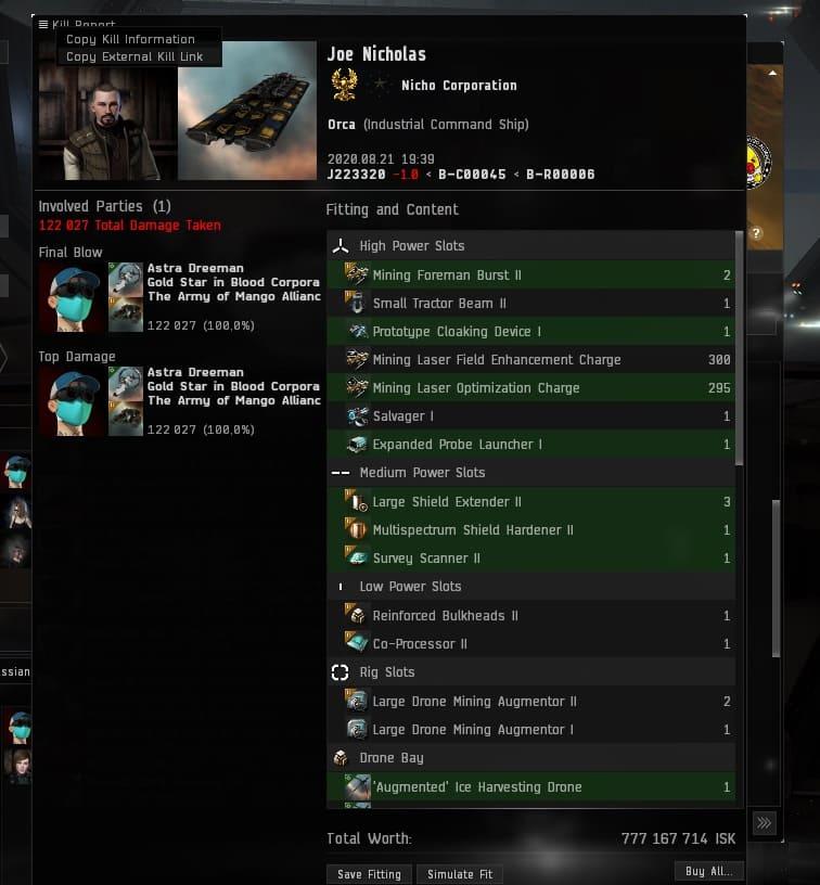 Что такое киллборда в Eve online и как ею пользоваться?