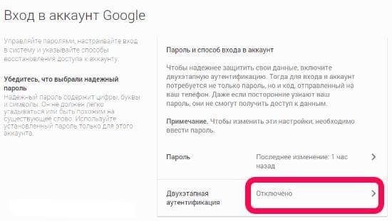 Электронная почта Google Gmail: как завести и настроить почтовый ящик