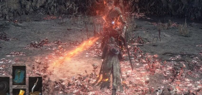 Dark Souls 3 Душа Пепла