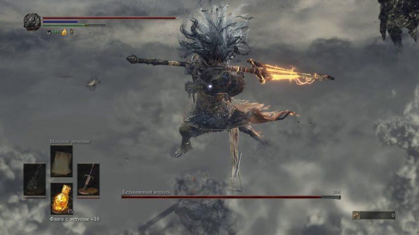 Задачи с прыжками Dark Souls 3