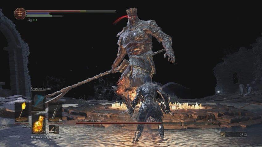 Добивающие атаки Dark Souls 3
