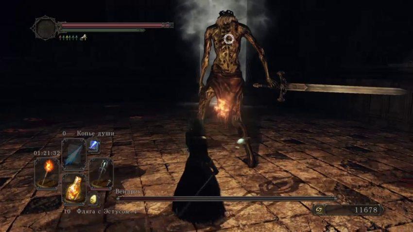 Dark Souls 2 атаки для прохождения босса
