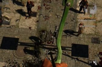 Где лук в Dying Light