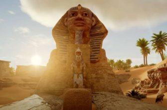 игры про древний египет