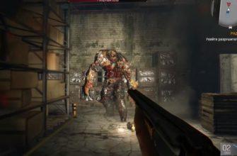 Dying Light как убить разрушителя