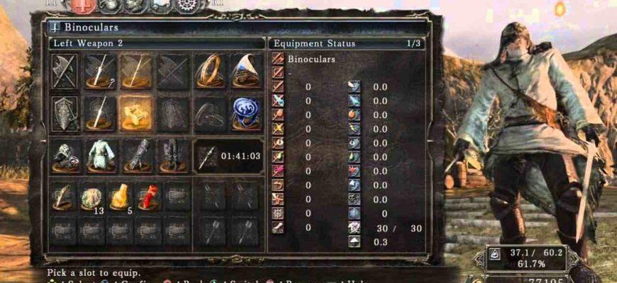 Лучшее оружие для PvP и PvE в Dark Souls 2