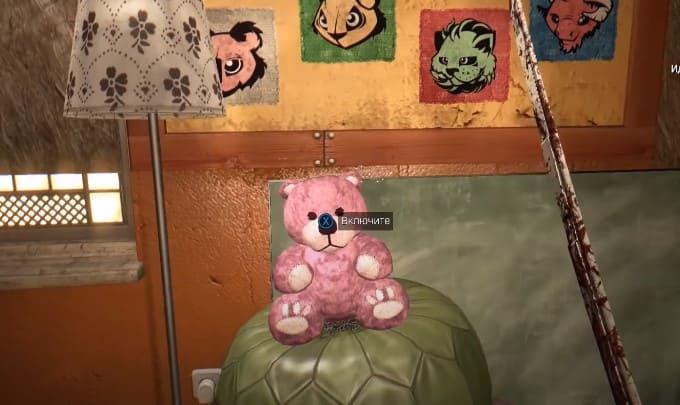 Розовый мишка Dying Light
