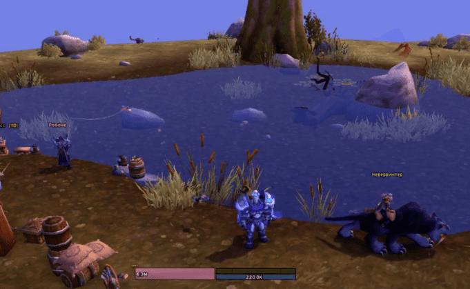 Рыбала в вов