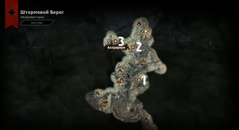 Штормовой Берег в игре Dragon Age Inquisition